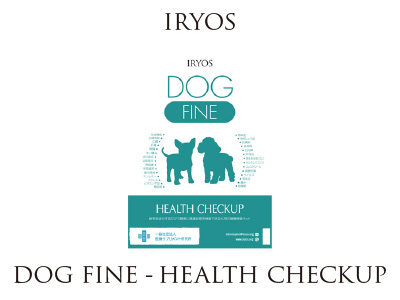 IRYOS DOG FINE - HEALTH CHECKUP